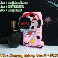 M113-01 เคสตัวการ์ตูน Samsung Galaxy Note2 สีชมพู