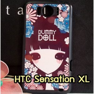 M645-04 เคส HTC Sensation XL G21 ลาย Dummy Doll