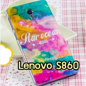 M1070-06 เคสแข็ง Lenovo S860 ลาย Star Ocean
