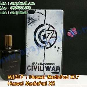 M1317-01 เคสแข็ง Huawei MediaPad X1 ลาย Civil War