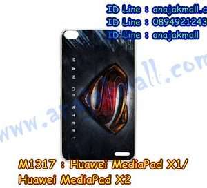 M1317-02 เคสแข็ง Huawei MediaPad X1 ลาย Super II