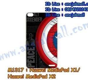 M1317-04 เคสแข็ง Huawei MediaPad X1 ลาย CapStar V