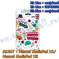 M1317-07 เคสแข็ง Huawei MediaPad X1 ลาย London