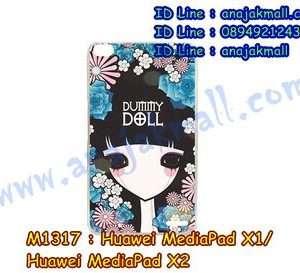 M1317-08 เคสแข็ง Huawei MediaPad X1/X2 ลาย Dummy Doll