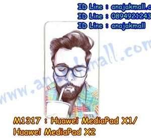 M1317-10 เคสแข็ง Huawei MediaPad X1/X2 ลาย Don