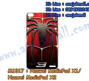 M1317-12 เคสแข็ง Huawei MediaPad X1/X2 ลาย Spider