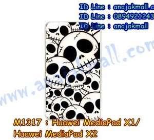 M1317-14 เคสแข็ง Huawei MediaPad X1/X2 ลาย Skull II