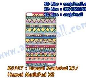 M1317-15 เคสแข็ง Huawei MediaPad X1/X2 ลาย Graphic IV