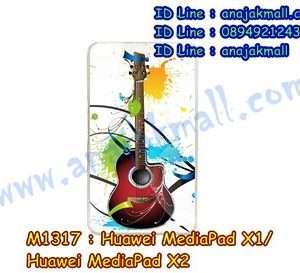 M1317-21 เคสแข็ง Huawei MediaPad X1/X2 ลาย Guitar