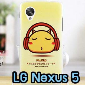 M616-07 เคสแข็ง LG Nexus 5 ลาย Hami