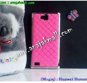 M1425-04 เคสแข็งประดับ Huawei Honor 3C สีชมพู
