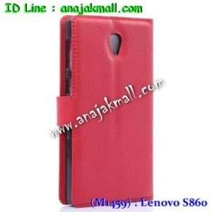 M1459-02 เคสฝาพับ Lenovo S860 สีแดง