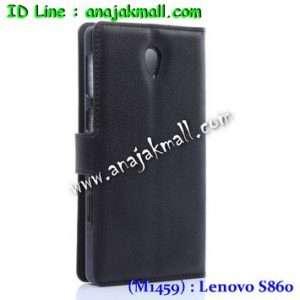 M1459-04 เคสฝาพับ Lenovo S860 สีดำ
