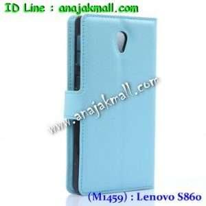 M1459-08 เคสฝาพับ Lenovo S860 สีฟ้า