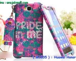 M1535-09 ซองหนัง Huawei Honor 3C ลาย Pride in Me