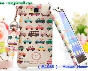 M1535-10 ซองหนัง Huawei Honor 3C ลาย The Car