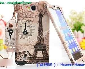 M1535-11 ซองหนัง Huawei Honor 3C ลายหอไอเฟล I
