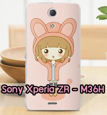 M559-04 เคสแข็ง Sony Xperia ZR พิมพ์ลาย Fox