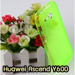 M869-03 เคสยาง Huawei Ascend Y600 สีเขียว