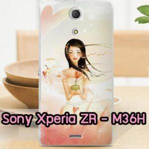 M559-05 เคสแข็ง Sony Xperia ZR พิมพ์ลายโซเฟียน่า