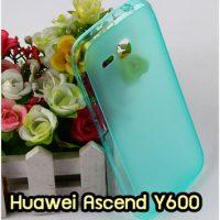 M869-04 เคสยาง Huawei Ascend Y600 สีฟ้า
