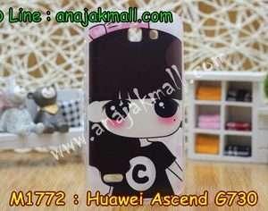 M1772-03 เคสยาง Huawei Ascend G730 ลายซีจัง