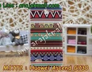 M1772-07 เคสยาง Huawei Ascend G730 ลาย Graphic II