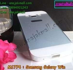 M1774-02 เคสอลมิเนียม Samsung Galaxy Win สีเงิน B
