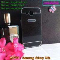 M1774-05 เคสอลูมิเนียม Samsung Galaxy Win สีดำ B