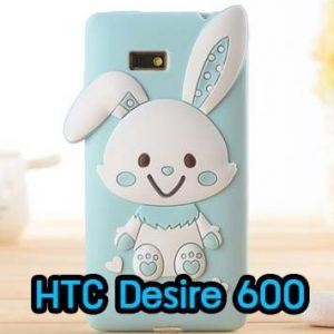 M460-02 เคสซิลิโคนกระต่าย HTC Desire 600 สีฟ้า