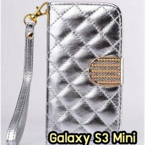 M1086-02 เคสหนังฝาพับ Samsung S3 Mini สีเงิน