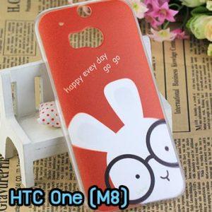 M764-01 เคสแข็ง HTC One M8 ลาย Rabbit