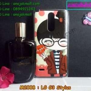 M2008-03 เคสแข็ง LG G3 Stylus ลาย Hi Girl