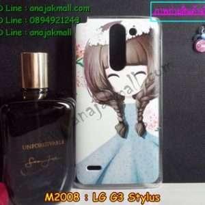 M2008-04 เคสแข็ง LG G3 Stylus ลาย Sakumi