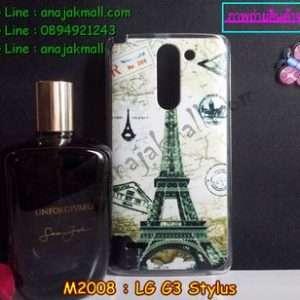 M2008-05 เคสแข็ง LG G3 Stylus ลายหอไอเฟล I
