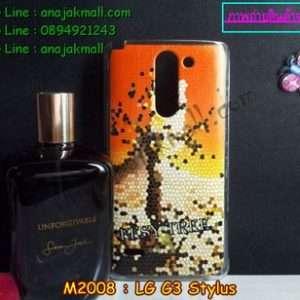 M2008-06 เคสแข็ง LG G3 Stylus ลาย Fesy Tree