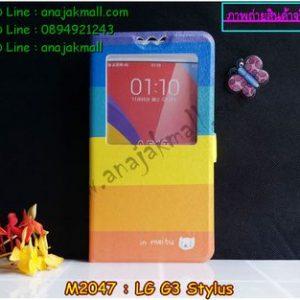 M2047-01 เคสโชว์เบอร์ LG G3 Stylus ลาย Colorfull Day