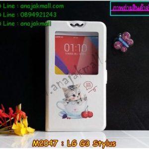 M2047-03 เคสโชว์เบอร์ LG G3 Stylus ลาย Sweet Time