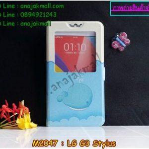 M2047-04 เคสโชว์เบอร์ LG G3 Stylus ลายปลาวาฬ