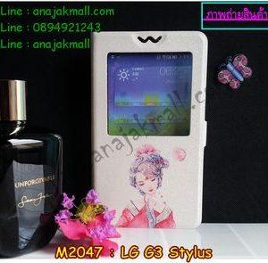M2047-05 เคสโชว์เบอร์ LG G3 Stylus ลาย Kimju