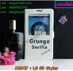 M2047-06 เคสโชว์เบอร์ LG G3 Stylus ลาย Serifia