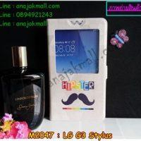 M2047-07 เคสโชว์เบอร์ LG G3 Stylus ลาย Hipster
