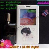 M2047-08 เคสโชว์เบอร์ LG G3 Stylus ลายเจ้าหญิงนิทรา