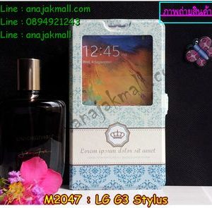 M2047-09 เคสโชว์เบอร์ LG G3 Stylus ลาย Graphic I