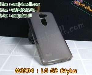 M2094-02 เคสยาง LG G3 Stylus สีดำ
