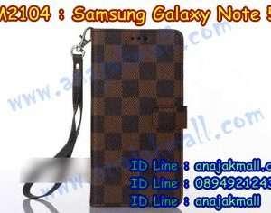 M2104-03 เคสฝาพับ Samsung Galaxy Note 5 สีน้ำตาล