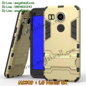 M2309-01 เคสกันกระแทก LG Nexus 5X สีทอง
