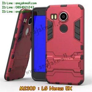 M2309-05 เคสกันกระแทก LG Nexus 5X สีแดง