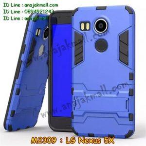 M2309-06 เคสกันกระแทก LG Nexus 5X สีฟ้า