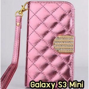 M1086-06 เคสหนังฝาพับ Samsung S3 Mini สีชมพู